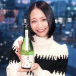 女優・緑川静香は日本酒好き!日本酒録とせんべろ企画