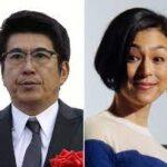 『電撃離婚』石橋貴明と鈴木保奈美!離婚兆候有り!アライバルは脱退しないの?
