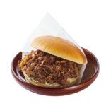 コメダ珈琲店の爆盛バーガー「コメ牛」!発売期間や値段、カロリーを調査!