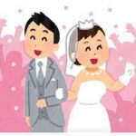 DreamのAya結婚報告!フォトコラムにお相手写真が!