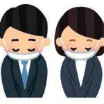 須田アンナとYURINOの事務所と社長は誰!2度目の謝罪も逆効果?